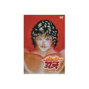 種別:DVD 発売日:2001/12/21 販売元:ハピネット カテゴリ_映像ソフト_アニメ・ゲーム...