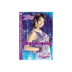 R#602 眞鍋かをり Mannequin 【DVD】