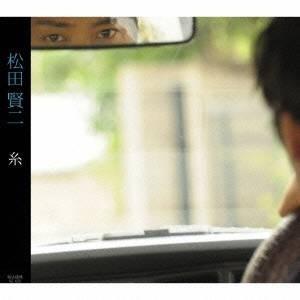 松田賢二/糸 【CD】