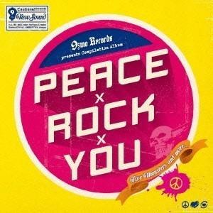 種別:CD 発売日:2013/03/23 収録:Disc.1/01.時雨のロザリオ/02.コントロー...
