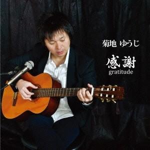 種別:CD 発売日:2014/05/01 収録:Disc.1/01.あんちゃ/02.感謝してますおか...