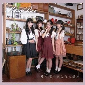 種別:CD 発売日:2015/11/25 収録:Disc.1/01.頬で探すあなたの温度(4:24)...
