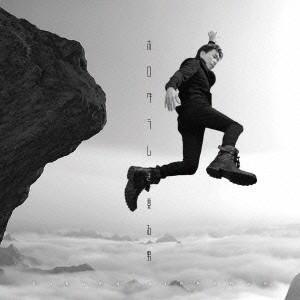 平沢進/ホログラムを登る男 【CD】|esdigital