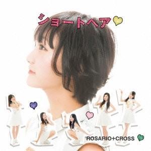 種別:CD 発売日:2016/04/11 収録:Disc.1/01.ショートヘア(4:29)/02....