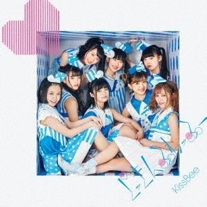 種別:CD 発売日:2017/08/29 収録:Disc.1/01.どっきんふわっふー(3:47)/...