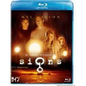 サイン 【Blu-ray】