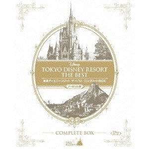 東京ディズニーリゾート ザ・ベスト コンプリートBOX <ノーカット版> 【Blu-ray】