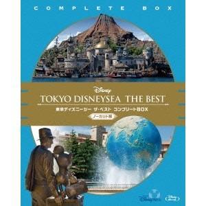 東京ディズニーシー ザ・ベスト コンプリートBOX <ノーカット版> 【Blu-ray】|esdigital