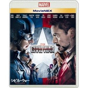 シビル・ウォー/キャプテン・アメリカ MovieNEX 【Blu-ray】
