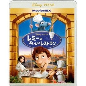 レミーのおいしいレストラン MovieNEX 【Blu-ray】