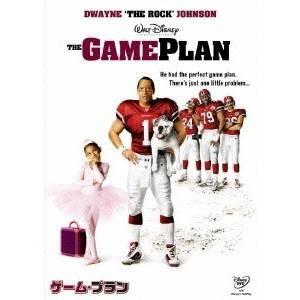 種別:DVD 発売日:2009/11/18 説明:『ゲーム・プラン』 いかつい顔と屈強な筋肉、タフだ...