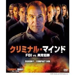 クリミナル・マインド/FBI vs. 異常犯罪...の関連商品1
