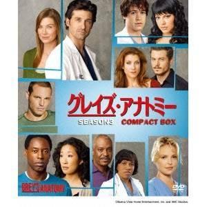 種別:DVD 発売日:2012/04/18 説明:シリーズストーリー シアトルの大病院を舞台に、医療...