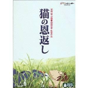種別:DVD 発売日:2003/07/04 説明:ストーリー 主人公ハルはどこにでもいる不器用な17...