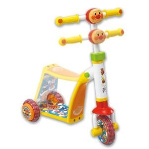 アンパンマン かんたんチェンジ2WAYスクーター  おもちゃ こども 子供 知育 勉強 2歳|esdigital