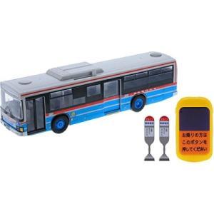 「つぎとまります!」IRリモコン京浜急行バス esdigital