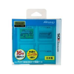 3DS ニンテンドー3DS/DSカード収納ケース カードポケット16 クリアブルー|esdigital