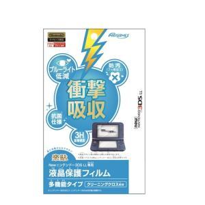 3DS Newニンテンドー3DS LL専用液晶保護フィルム 多機能タイプ|esdigital
