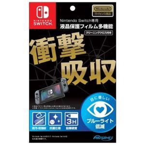 Switch Nintendo Switch 専用液晶保護フィルム 多機能 esdigital