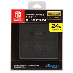 Switch Nintendo Switch 専用カードケース カードポケット24 ブラック esdigital