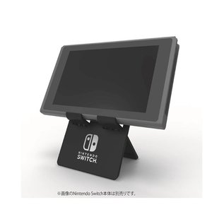 Switch Nintendo Switch専用コンパクトスタンド|esdigital