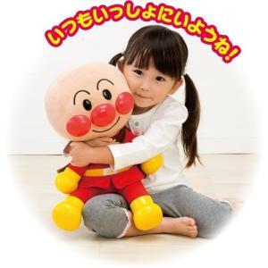 アンパンマン はじめてのおしゃべり48 おもちゃ こども 子供 女の子 ぬいぐるみ クリスマス プレゼント 1歳6ヶ月