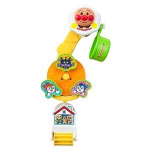 アンパンマン バスクルリン おもちゃ こども 子供 知育 勉強 1歳6ヶ月
