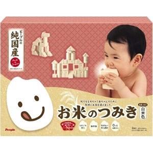 お米のつみき 白米色 おもちゃ こども 子供 知育 勉強 1歳2ヶ月