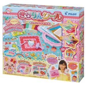 ラッピング対応可◆きらりんシール スタンダードセット  クリスマスプレゼント おもちゃ こども 子供 女の子 ままごと ごっこ 作る 6歳