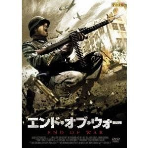種別:DVD 発売日:2009/07/03 説明:解説 第二次世界大戦… 戦いは終わりの見えない絶望...