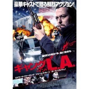 ギャング・イン・L.A. 【DVD】
