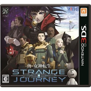 3DS 真・女神転生 DEEP STRANGE JOURNEY|esdigital