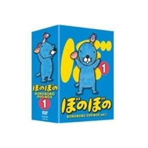 TVアニメシリーズ 『ぼのぼの』 DVD-BOX Vol.1 【DVD】|esdigital