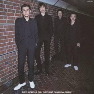 種別:CD 発売日:2009/03/18 収録:Disc.1/01. デッド・スター・エンド (3:...