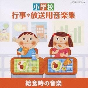 種別:CD 発売日:2009/09/30 収録:Disc.1/01. 「アイネ・クライネ・ナハトムジ...