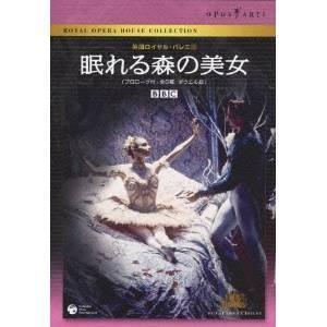 種別:DVD 発売日:2010/05/19 説明:収録年:1994年11月/収録場所:コヴェント・ガ...