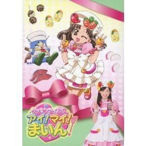 種別:DVD 発売日:2011/04/20 説明:シリーズ解説 食べることって楽しい! 作ることって...
