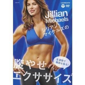 種別:DVD 発売日:2011/05/18 説明:解説 今度こそ、お腹を凹ませる!6週間で、女性は美...