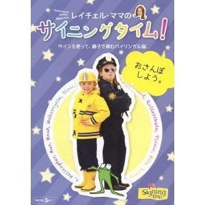 種別:DVD 発売日:2013/11/20 説明:概略 Playground/Rollerskate...