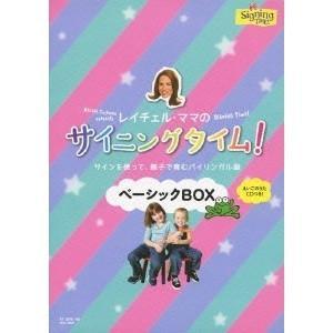 種別:DVD 発売日:2013/02/20 収録:Disc.1/01.サイニングタイム!テーマ・ソン...