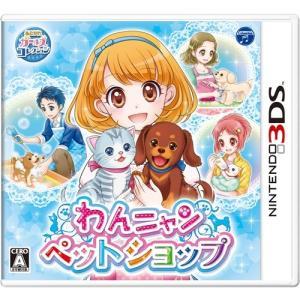 3DS わんニャンペットショップ|esdigital