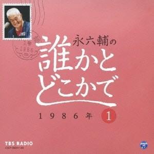 種別:CD 発売日:2014/03/19 収録:Disc.1/01.北澤美術館のエミール・ガレ (1...
