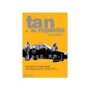種別:DVD 発売日:2005/09/02 収録:Disc.1/01.ACUMBIADOS/02.D...