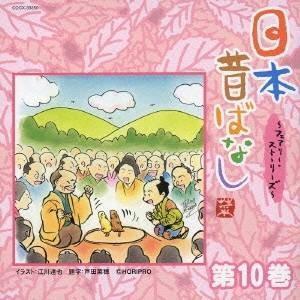 種別:CD 発売日:2005/12/21 収録:Disc.1/01.メインテーマ(1:39)/02....