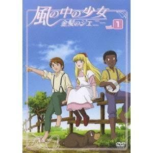 種別:DVD 発売日:2007/01/24 収録:Disc.1/01.太陽を追いかけて (オープニン...