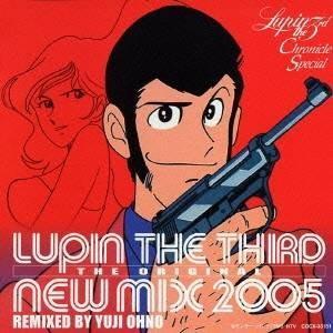 種別:CD 発売日:2005/03/30 収録:Disc.1/01. ルパン三世のテーマ'78 (2...