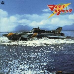 (キッズ)/テレビ・オリジナル・BGM・コレクション マイティジャック (初回限定) 【CD】|ハピネットオンラインPayPayモール