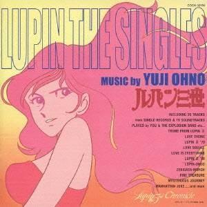 種別:CD 発売日:2003/03/21 収録:Disc.1/01. ■TV SERIES SING...