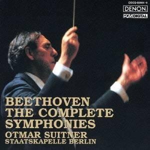 オトマール・スウィトナー/ベートーヴェン:交響曲全集 【CD】|esdigital