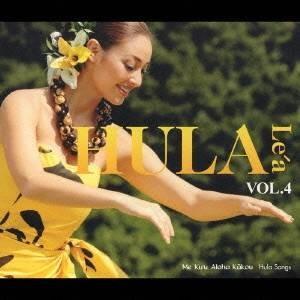 (オムニバス)/フラレア VOL.4 【CD】|esdigital